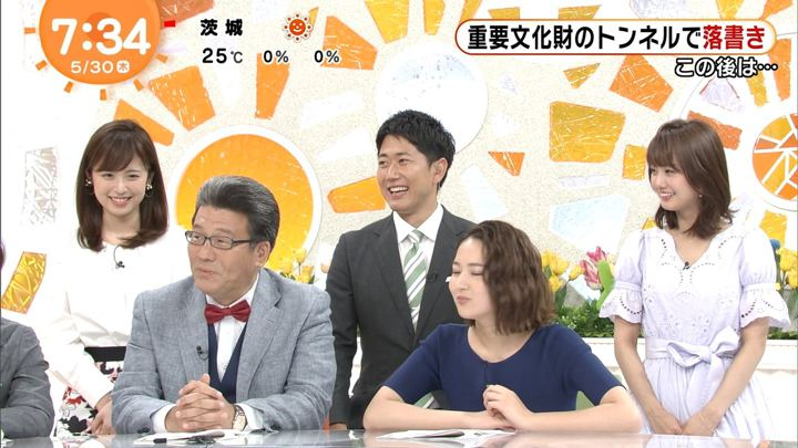 2019年05月30日井上清華の画像05枚目