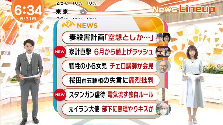 2019年05月31日井上清華の画像01枚目