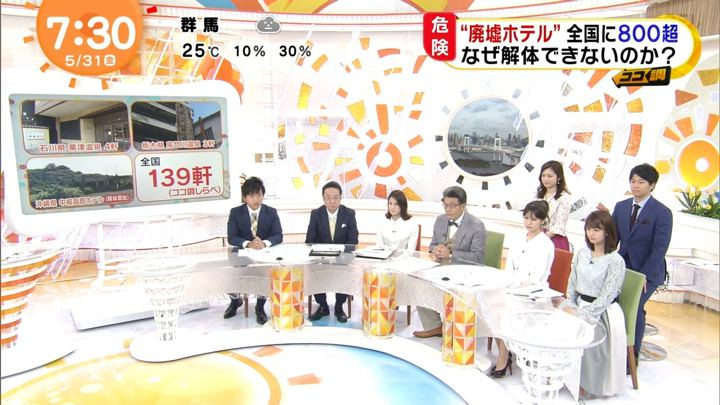 2019年05月31日井上清華の画像03枚目