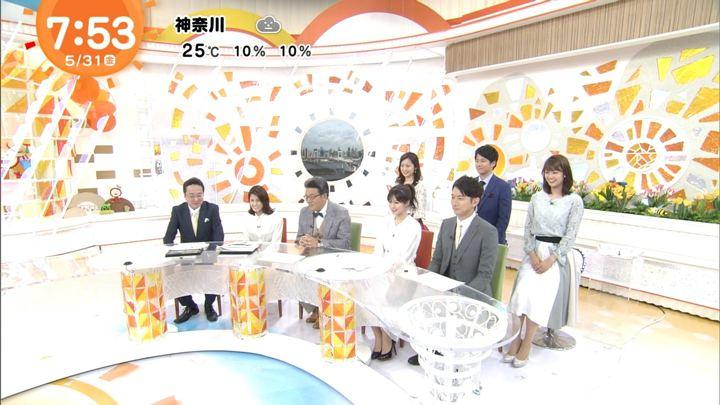 2019年05月31日井上清華の画像04枚目