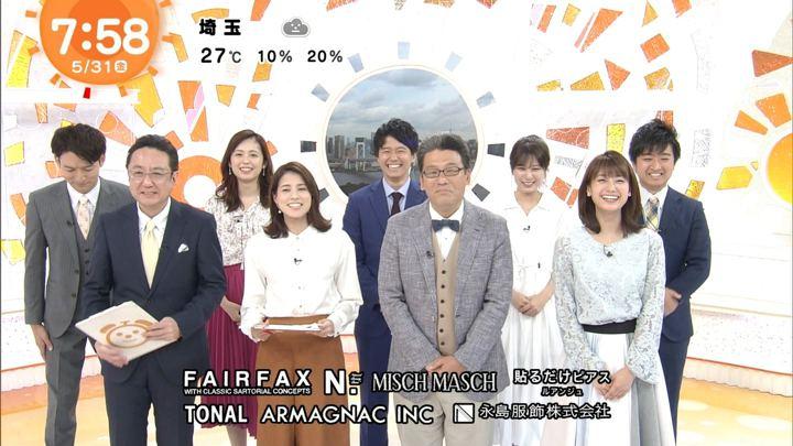 2019年05月31日井上清華の画像05枚目