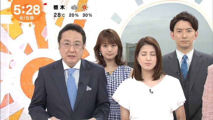 2019年06月05日井上清華の画像01枚目