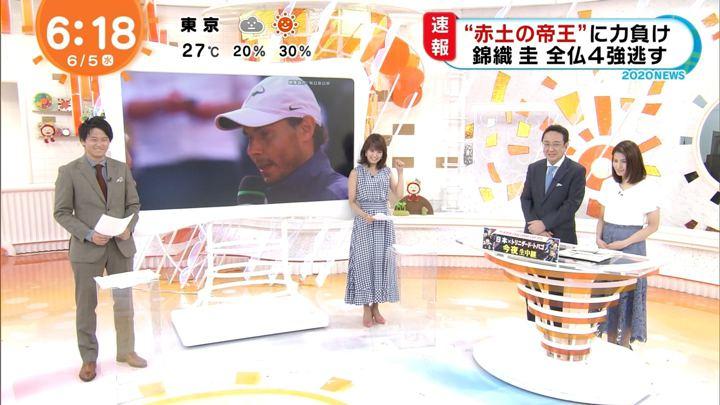 2019年06月05日井上清華の画像04枚目