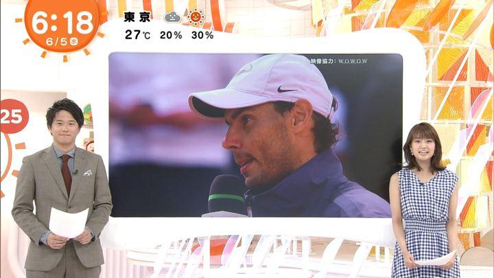 2019年06月05日井上清華の画像05枚目