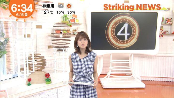 2019年06月05日井上清華の画像07枚目
