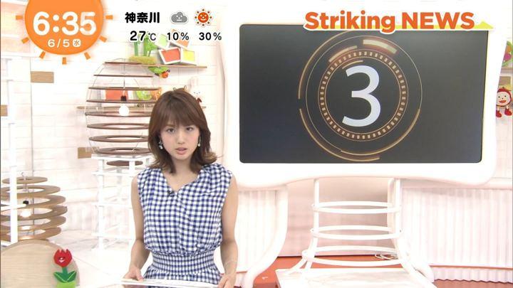 2019年06月05日井上清華の画像08枚目
