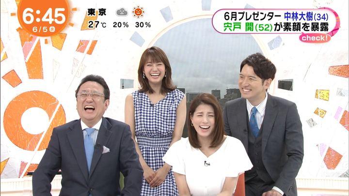 2019年06月05日井上清華の画像09枚目