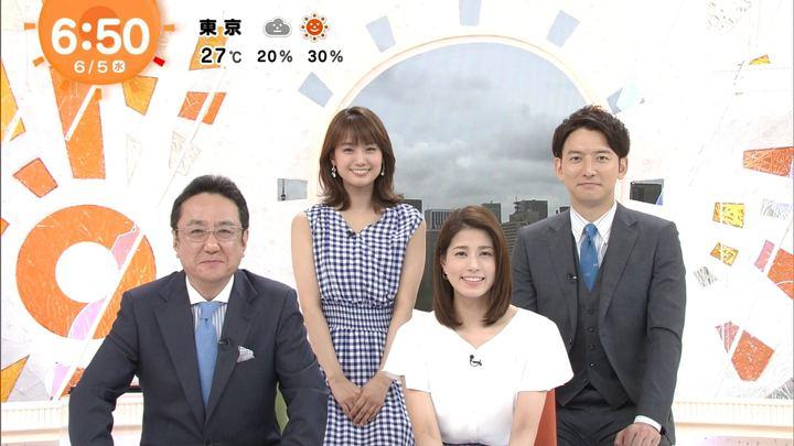 2019年06月05日井上清華の画像10枚目