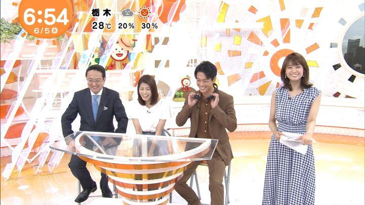 2019年06月05日井上清華の画像11枚目