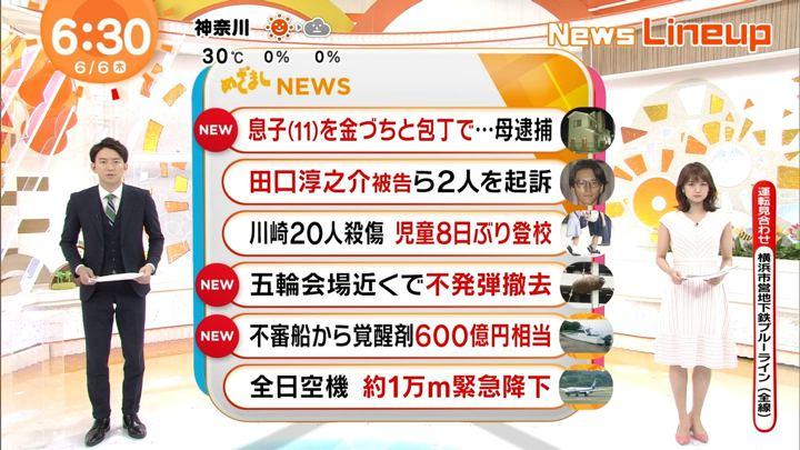 2019年06月06日井上清華の画像01枚目