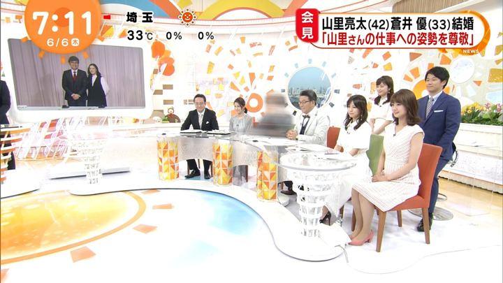 2019年06月06日井上清華の画像04枚目