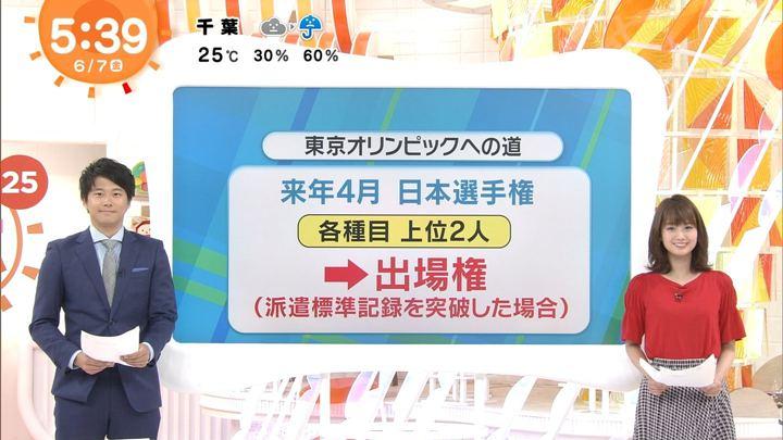 2019年06月07日井上清華の画像01枚目