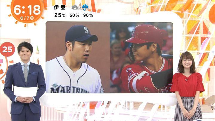 2019年06月07日井上清華の画像04枚目