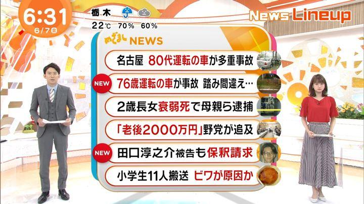 2019年06月07日井上清華の画像05枚目