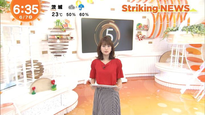 2019年06月07日井上清華の画像07枚目