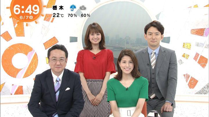 2019年06月07日井上清華の画像09枚目