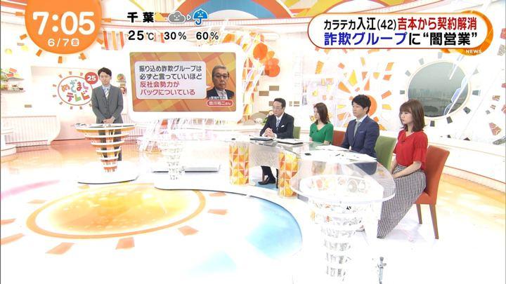 2019年06月07日井上清華の画像11枚目