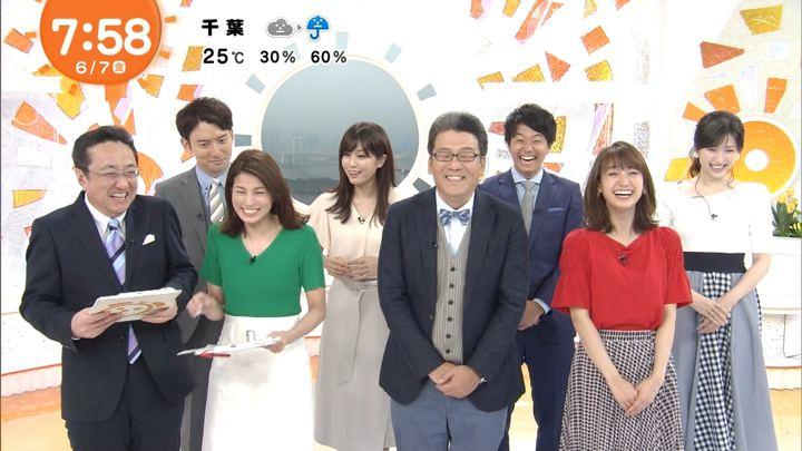 2019年06月07日井上清華の画像12枚目