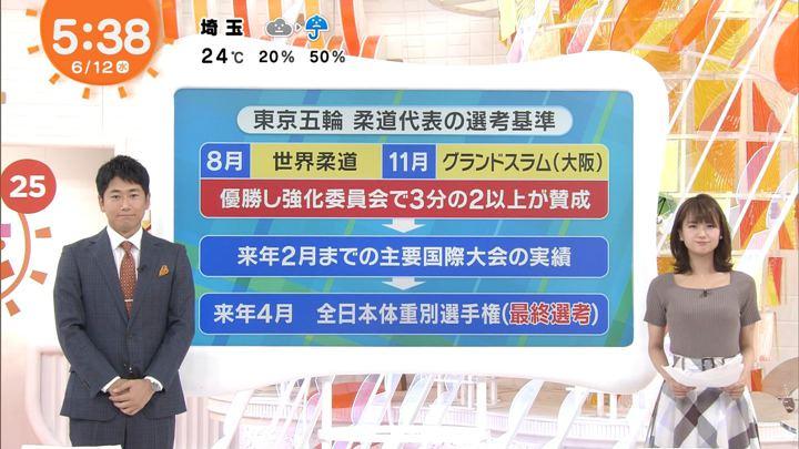 2019年06月12日井上清華の画像01枚目