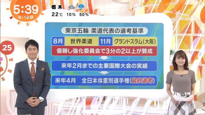 2019年06月12日井上清華の画像02枚目