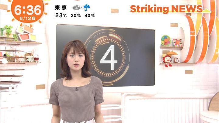 2019年06月12日井上清華の画像10枚目