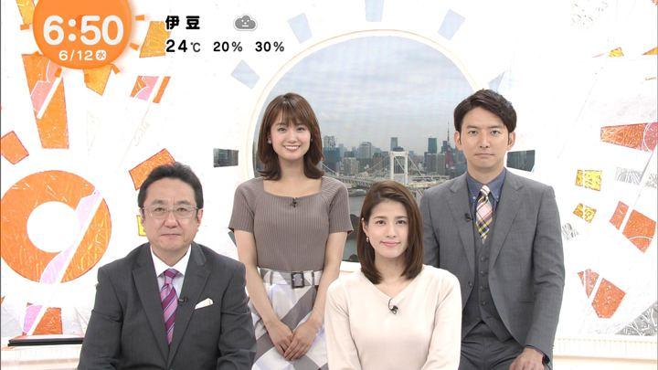 2019年06月12日井上清華の画像11枚目