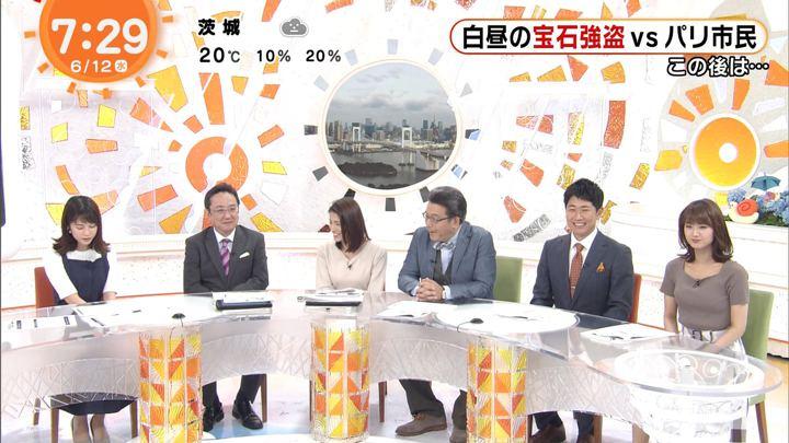 2019年06月12日井上清華の画像13枚目