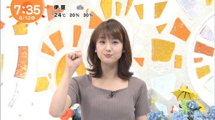 2019年06月12日井上清華の画像15枚目