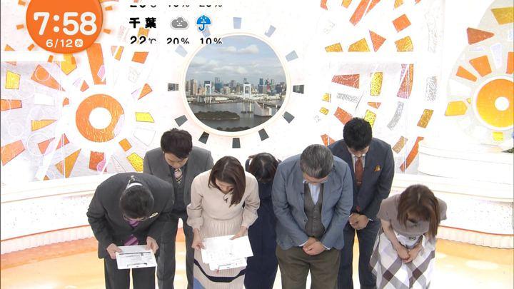 2019年06月12日井上清華の画像29枚目