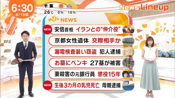 2019年06月13日井上清華の画像01枚目