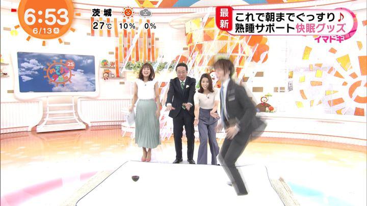 2019年06月13日井上清華の画像02枚目