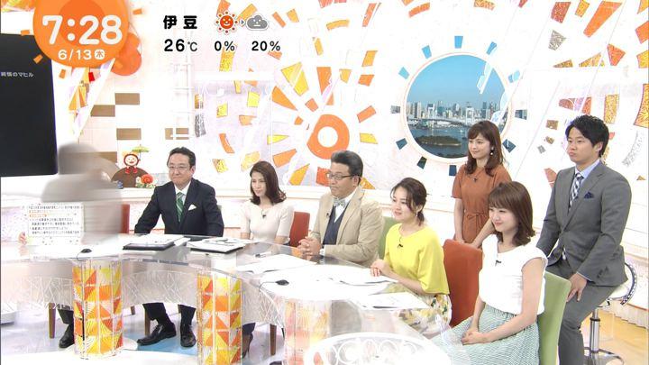 2019年06月13日井上清華の画像03枚目