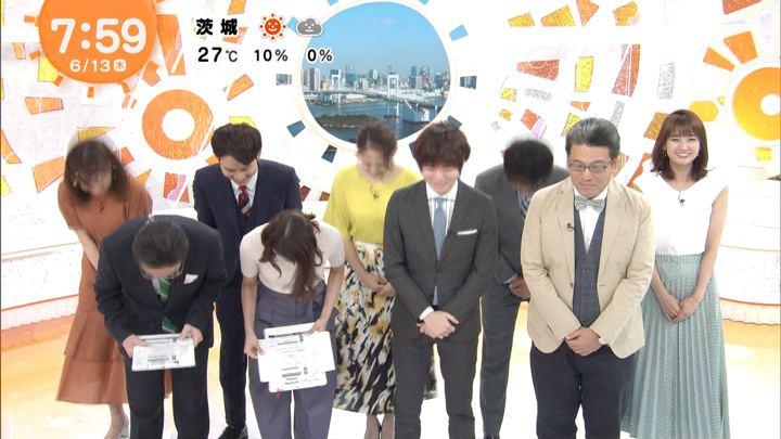 2019年06月13日井上清華の画像04枚目