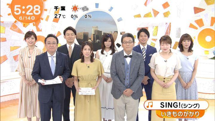 2019年06月14日井上清華の画像01枚目