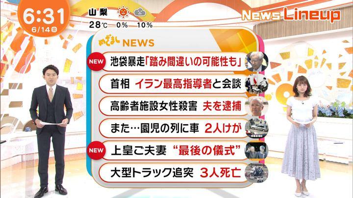 2019年06月14日井上清華の画像02枚目
