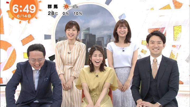 2019年06月14日井上清華の画像03枚目
