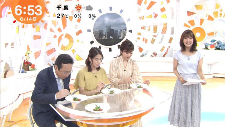 2019年06月14日井上清華の画像04枚目