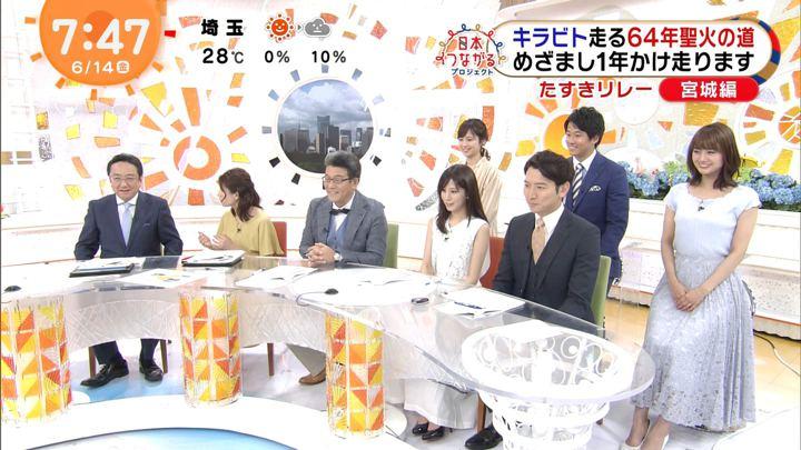 2019年06月14日井上清華の画像06枚目