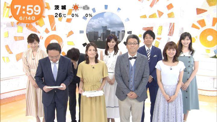 2019年06月14日井上清華の画像07枚目