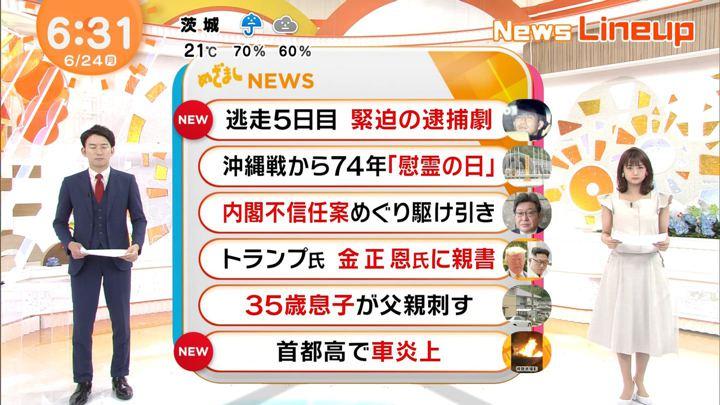 2019年06月24日井上清華の画像01枚目