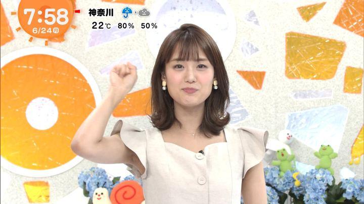 2019年06月24日井上清華の画像35枚目