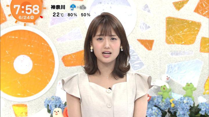 2019年06月24日井上清華の画像37枚目