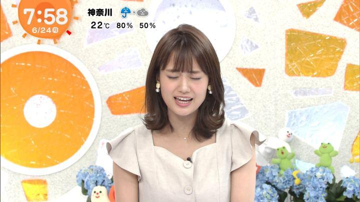 2019年06月24日井上清華の画像38枚目
