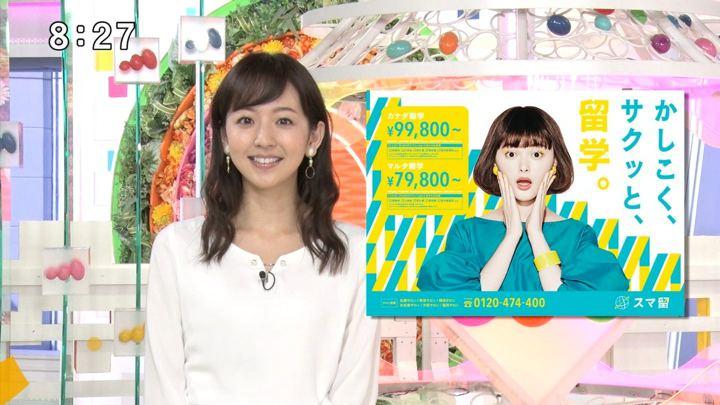2019年04月27日伊藤弘美の画像03枚目