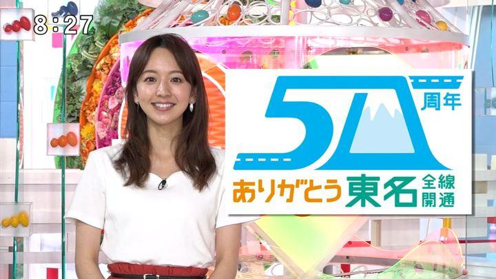 2019年05月25日伊藤弘美の画像03枚目