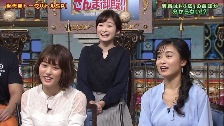 2019年03月05日岩田絵里奈の画像01枚目