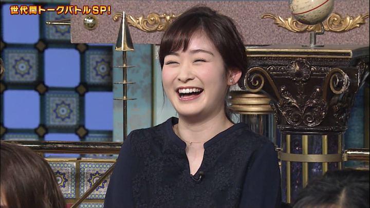 2019年03月05日岩田絵里奈の画像03枚目