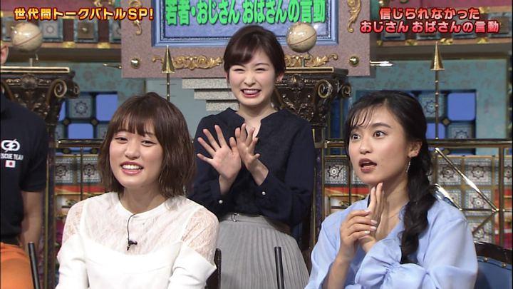 2019年03月05日岩田絵里奈の画像05枚目