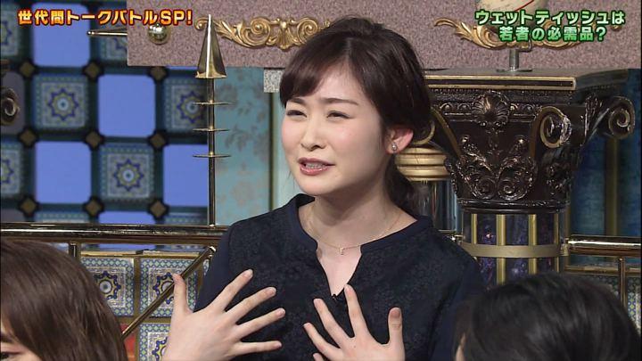 2019年03月05日岩田絵里奈の画像07枚目