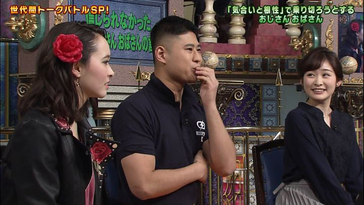 2019年03月05日岩田絵里奈の画像08枚目